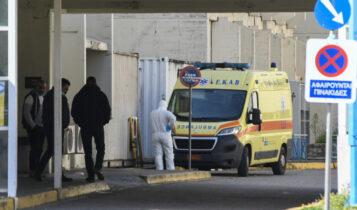 Κορωνοϊός: 43 νέα κρούσματα το τελευταίο 24ωρο -Τα 36 εισαγόμενα