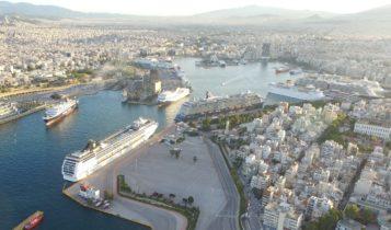 Ακτοπλοϊκή σύνδεση Ελλάδας με Κύπρο: Προχωρούν οι διαδικασίες -Πόσο θα κοστίζουν τα εισιτήρια