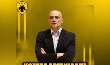 Επίσημο: Νέος προπονητής της ΑΕΚ στο βόλεϊ γυναικών ο Αρσενιάδης