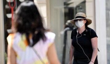 Μάσκα: Αναλυτικά οι χώροι που την φοράμε υποχρεωτικά από σήμερα