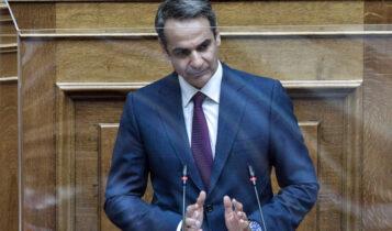 Μητσοτάκης: Νέα μέτρα στήριξης ύψους 3,5 δισ. ευρώ