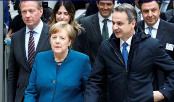 Πληροφορίες πενταμερή συνάντηση για την Τουρκία: Θα γίνει στο πλαίσιο της Συνόδου Κορυφής (VIDEO)