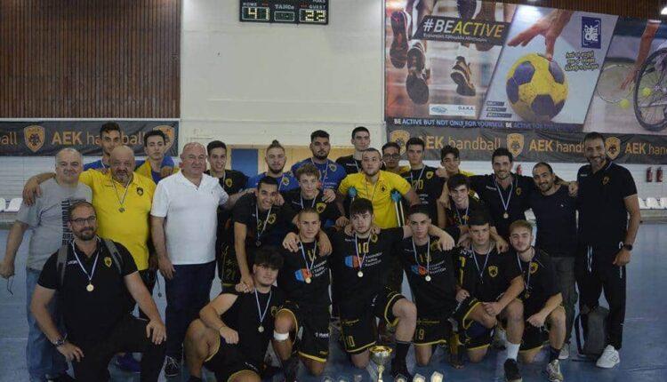 Οι Εφηβοι της ΑΕΚ κατέκτησαν το Πρωτάθλημα στο χάντμπολ!