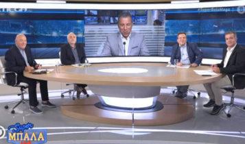 Τσίκινης: «Επανάληψη στο πέναλτι του Βαλμπουενά-Δεν έδωσε πέναλτι στον Καμαρά»