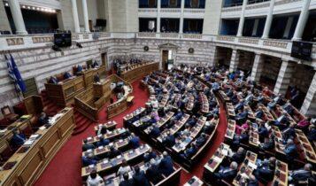 Με άριστα βαθμολογήθηκε 1 στους 2 υπαλλήλους της Βουλής