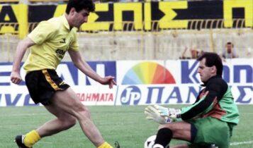 ΑΕΚ: Το καλύτερο γκολ με τακουνάκι που μπήκε ποτέ στην Ελλάδα από τον Χριστοδούλου (VIDEO)
