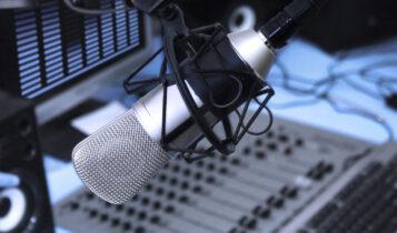 Ετοιμάζεται νέος αθλητικός ραδιοφωνικός σταθμός