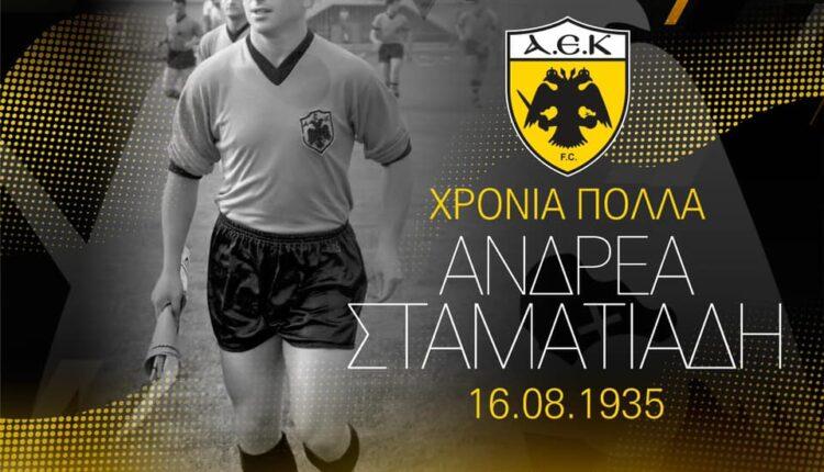 AEK: Οι ευχές στον Ανδρέα Σταματιάδη (ΦΩΤΟ)
