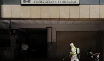 Κρατούμενος στο ΑΤ Ομόνοιας θετικός στον κορωνοϊό - Καραντίνα για κρατούμενους και 6 αστυνομικούς