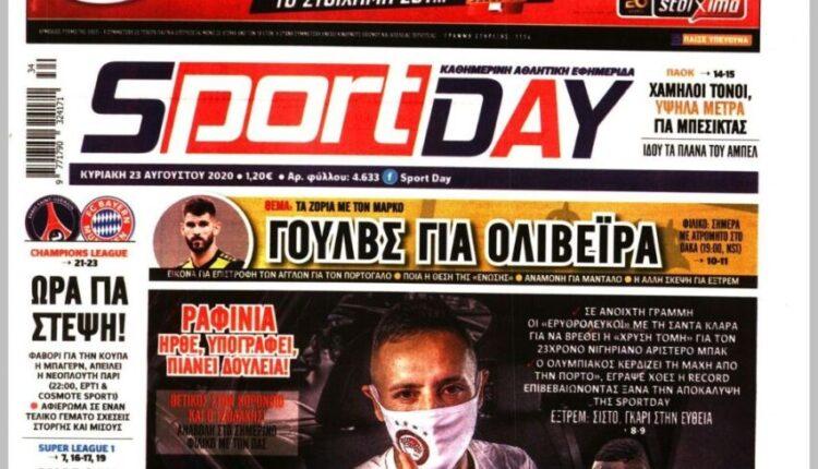 ΑΕΚ κατά Sportday για το δημοσίευμα για τον Ολιβέιρα (ΦΩΤΟ)