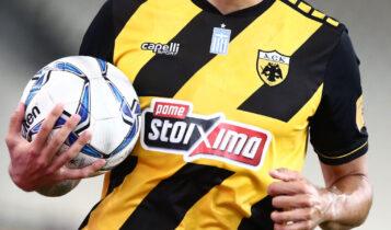 ΑΕΚ: Ετοιμη η νέα φανέλα - Πιθανό ντεμπούτο στον τελικό Κυπέλλου