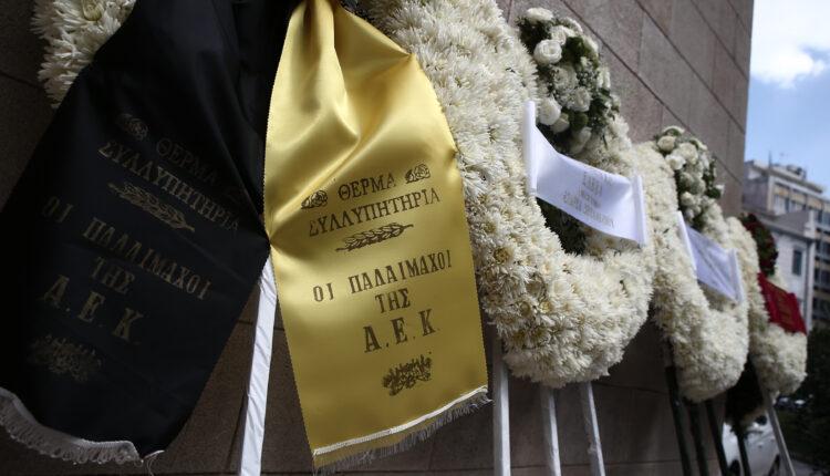 Σύσσωμη η ΑΕΚ τίμησε τη μνήμη του Σάββα Θεοδωρίδη