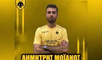 ΑΕΚ: Ανακοινώθηκε ο Δημήτρης Μοϊάνος στο βόλεϊ