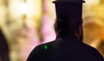 Ιερέας στην Κάλυμνο συνελήφθη γιατί προέτρεπε τους πιστούς να μην φορούν μάσκα (ΦΩΤΟ)