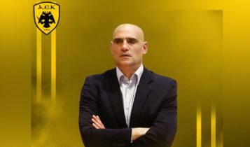 Αρσενιάδης: «Υπάρχει όραμα και πλάνο για να βρεθεί η ΑΕΚ στην κορυφή»