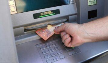Τράπεζες: Ποιές συναλλαγές θα «κοπούν» από την Τρίτη