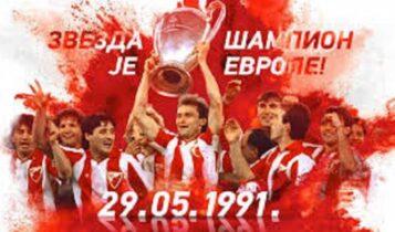 Ιστορικό: Τετράδα χωρίς Άγγλους, Ισπανούς ή Ιταλούς για δεύτερη φορά στα 65 χρόνια του Πρωταθλητριών!