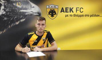 ΑΕΚ: Υπέγραψε επαγγελματικό συμβόλαιο μέχρι το 2023 ο Μάριο Μιτάι!