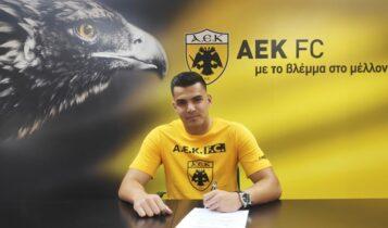 AEK: Υπέγραψε επαγγελματικό συμβόλαιο μέχρι το 2024 ο Θεοχάρης!