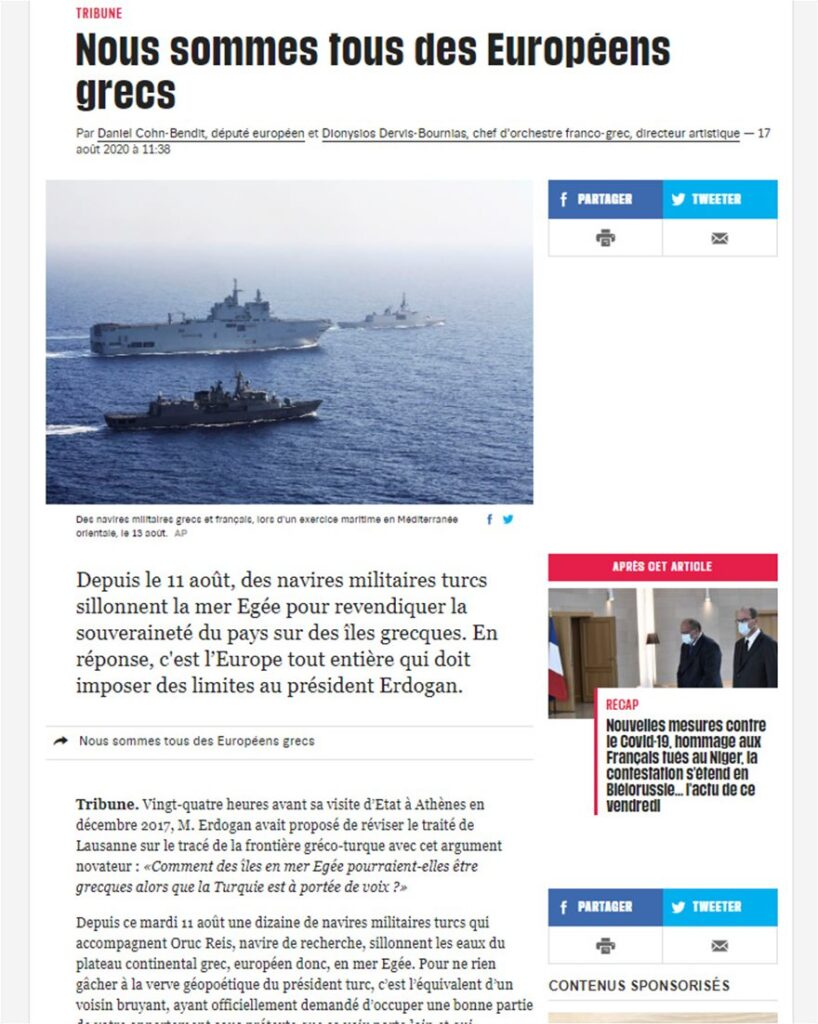 Liberation: «Είμαστε όλοι Ελληνες, θλιβερός εκλεγμένος δικτάτορας ο Ερντογάν» (ΦΩΤΟ)