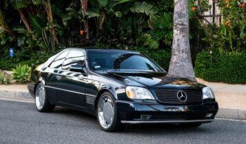 Αποκτήστε την Mercedes του Μάικλ Τζόρνταν... μόλις με 201.800 δολάρια (ΦΩΤΟ)