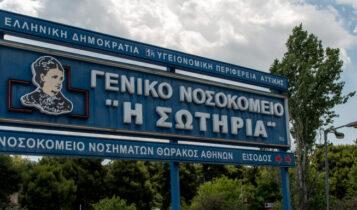 Κορωνοϊός: 207 νεκροί στην Ελλάδα - Κατέληξε 69χρονος στο «Σωτηρία»