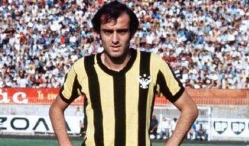 ΑΕΚ: Τιμή στον μεγάλο Τάσο Κωνσταντίνου, το όνομά του στο γήπεδο των Καλυβίων
