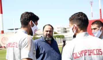 Απίστευτο: Ο Ολυμπιακός άφησε Φορτούνη, Μασούρα, Μπουχαλάκη να ειναι με την ομαδα στου Ρέντη!