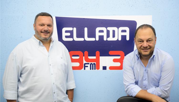 ΤΩΡΑ η LIVE εκπομπή των Καζαντζόγλου-Βούλγαρη στον Ελλάδα 94,3 FM (AUDIO)