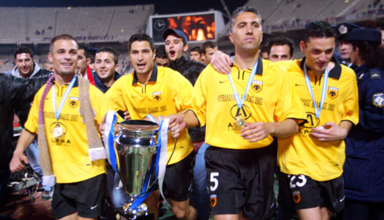 AEK: Οι 15 κερδισμένοι τελικοί Κυπέλλου στον δρόμο για το... 16ο! (VIDEO)