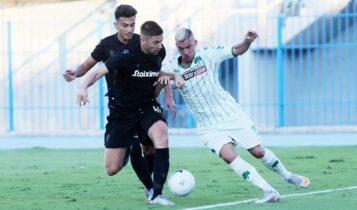 Νίκησε τον Παναθηναϊκό σε φιλικό ο ΠΑΟΚ (0-1)