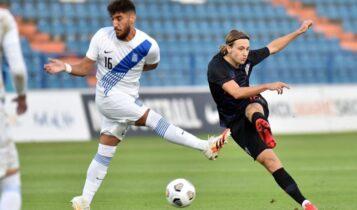 Εθνική Ελπίδων: Ηττα με 5-0 από την Κροατία -Επαιξαν Μπότος, Χριστόπουλος
