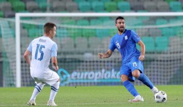 Εθνική: Ισοπαλία 0-0 με τη Σλοβενία -Βασικοί Μάνταλος, Σβάρνας, Μπακάκης