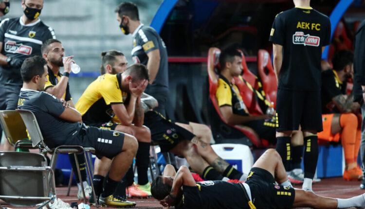 ΑΕΚ: Αρνητικό ρεκόρ στο ελληνικό ποδόσφαιρο οι τέσσερις σερί χαμένοι τελικοί!