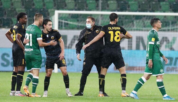 ΑΕΚ: Αρνείται την ήττα - 10 εκτός έδρας ματς χωρίς ήττα στο Europa League! (ΦΩΤΟ)