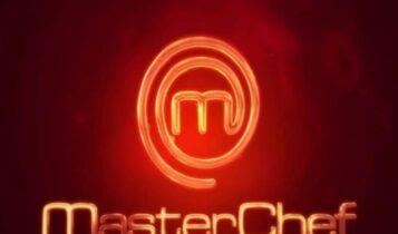 Νέος σάλος με ροζ βίντεο παίκτριας του MasterChef