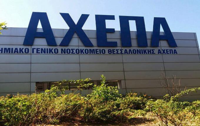 Κορωνοϊός στην Ελλάδα: Στους 316 οι νεκροί, κατέληξε 84χρονη