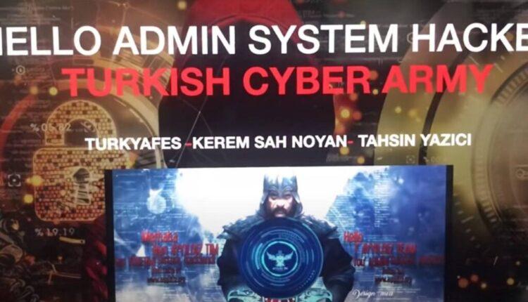 Επίθεση Τούρκων χάκερς στο site του υπουργείου Περιβάλλοντος και Ενέργειας (VIDEO)