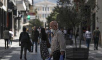 Κορωνοϊός: «Συναγερμός» με 900 ενεργά κρούσματα στην Αθήνα -Σε ισχύ τα νέα μέτρα