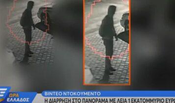 VIDEO ντοκουμέντο από τη ληστεία «μαμούθ» στη Θεσσαλονίκη – Αρπαξαν ένα εκατ. ευρώ από σπίτι επιχειρηματία