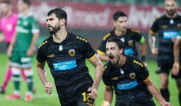 Παλικαρίσια πρόκριση στη βροχή για την ΑΕΚ κόντρα (0-1) στην Σεντ Γκάλεν!