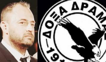 Ο απαγωγέας του εφοπλιστή Παναγόπουλου νέος ιδιοκτήτης στη Δόξα Δράμας!