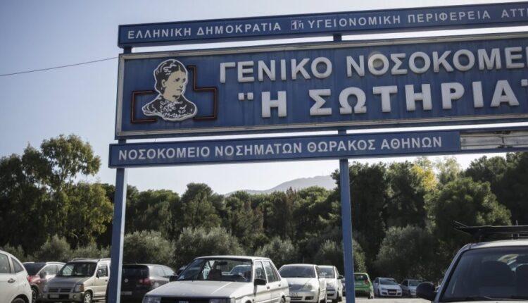 Κορωνοϊός: 389 νεκροί στην Ελλάδα - Κατέληξε 71χρονη στο «Σωτηρία»