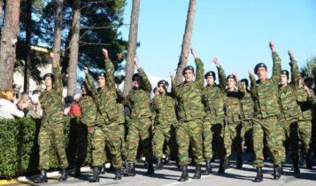 Enwsi.gr - Αθεράπευτα Έγκυρα Κιτρινόμαυρα, ΑΕΚ, Νέα, Ειδήσεις