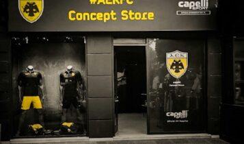 Το AEK CS στη Νέα Φιλαδέλφεια γιορτάζει και κάνει σούπερ προσφορά!