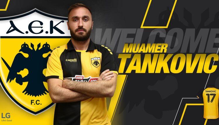 Επίσημο: Παίκτης της ΑΕΚ ο Τάνκοβιτς! (ΦΩΤΟ-VIDEO)