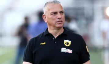 AEK: «Εχασε» τη μητέρα του ο Βασίλης Δημητριάδης