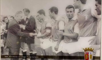 AEK: Η ιστορική πρώτη συνάντηση με την Μπράγκα το 1966 (ΦΩΤΟ)