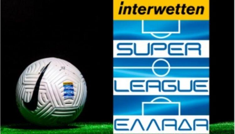 Super League: Διοικητικό Συμβούλιο τη Δευτέρα