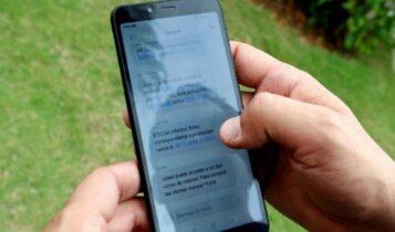 Εκλεψαν 18.530 ευρώ από πολίτη στην Πιερία με μήνυμα στο κινητό - Προσοχή σε sms - emails
